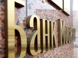 Dolaze Rusi i Turci u srpsko bankarstvo