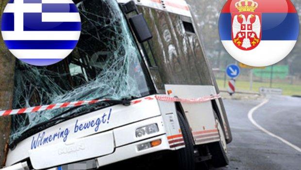 Saobracajna-autobuska-nesreca-u-grckoj