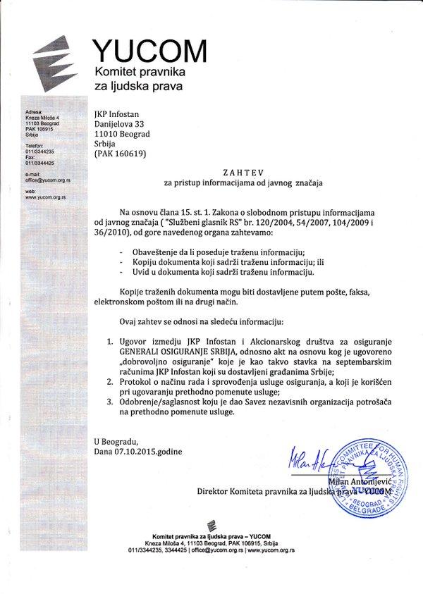 yucom-infostan-informacije-od-javnog-znacaja
