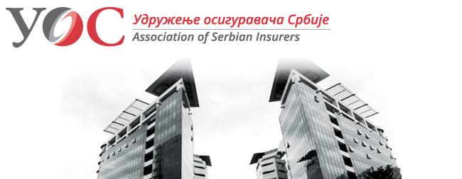 UOS-udruzenje-osiguravaca-srbije
