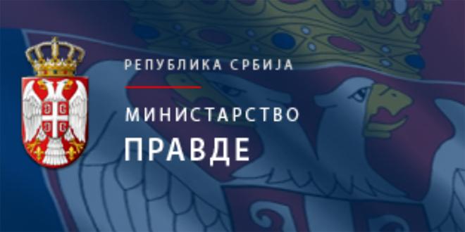 ministarstvo-pravde_660x330